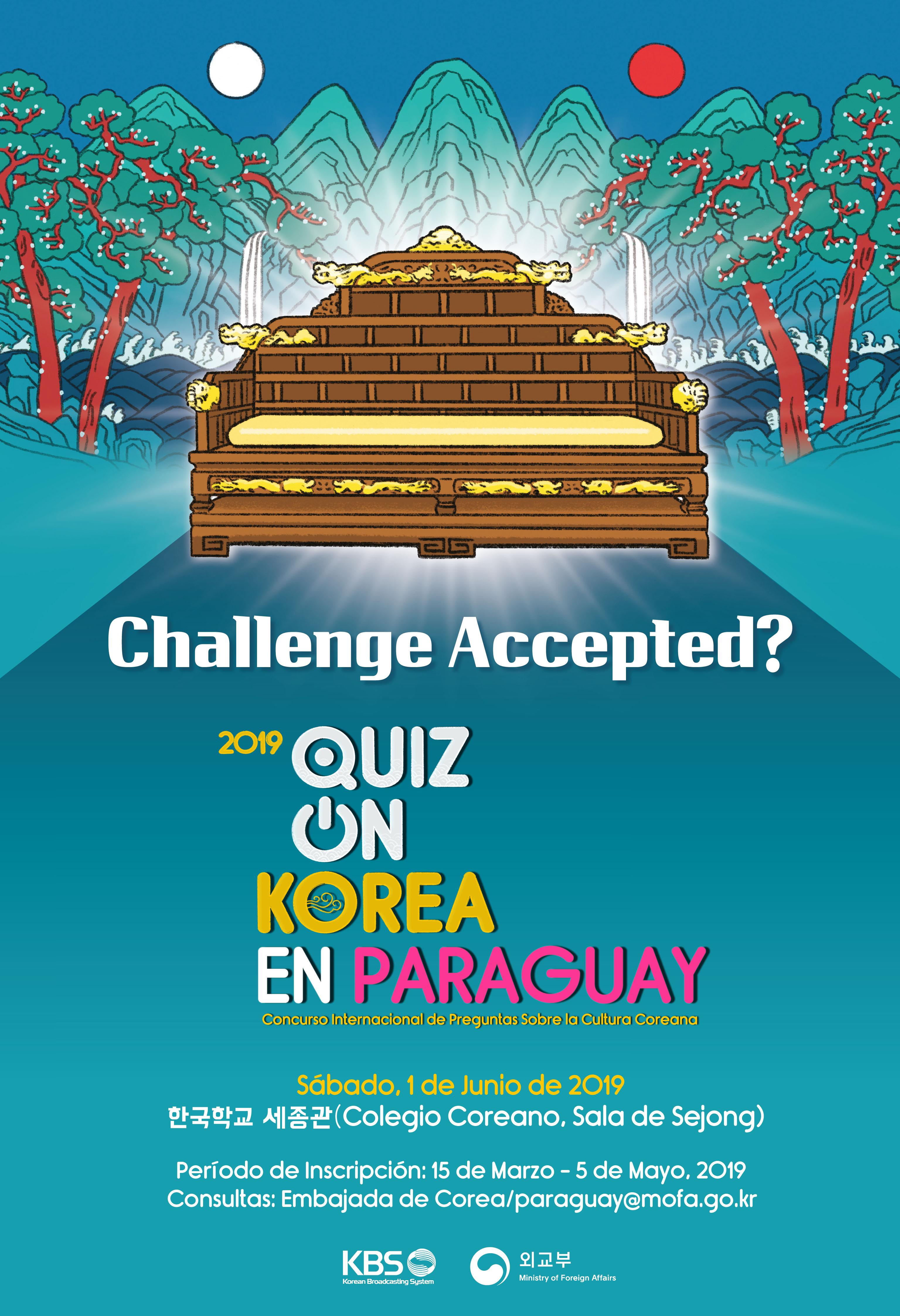 Poster de Quiz on Korea 2019
