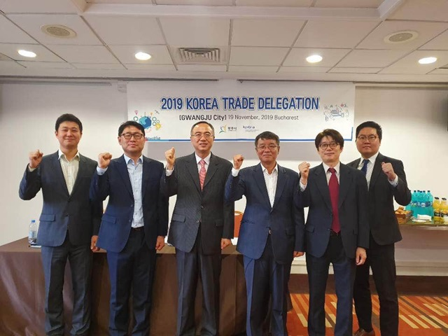 Participation in KOTRA Trade Delegation Business Conference