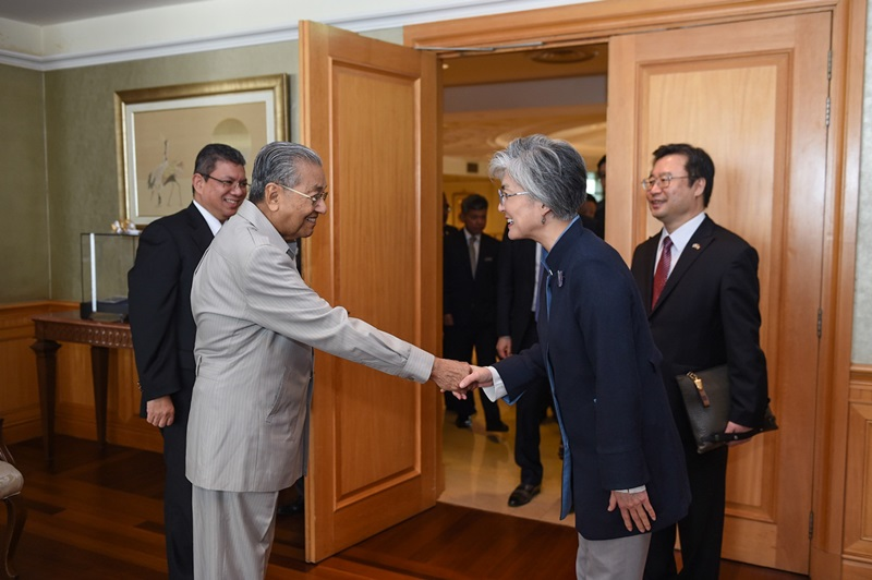 Foreign Minister's Visit to Malaysia