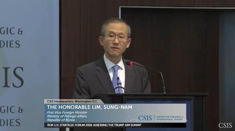 임성남 외교 1차관 KF-CSIS 주최 한미전략포럼서 기조연설