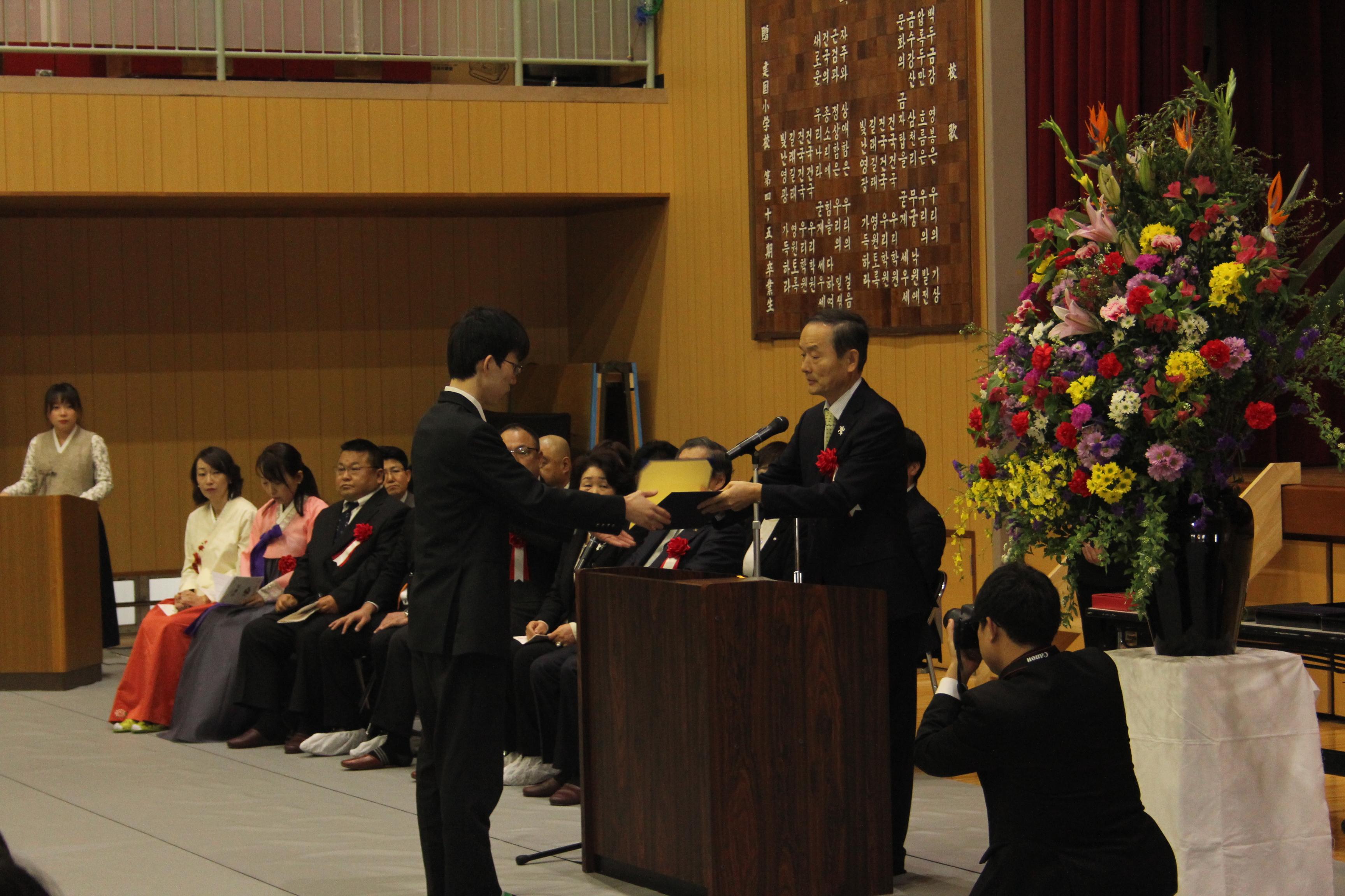 건국학교 졸업식2