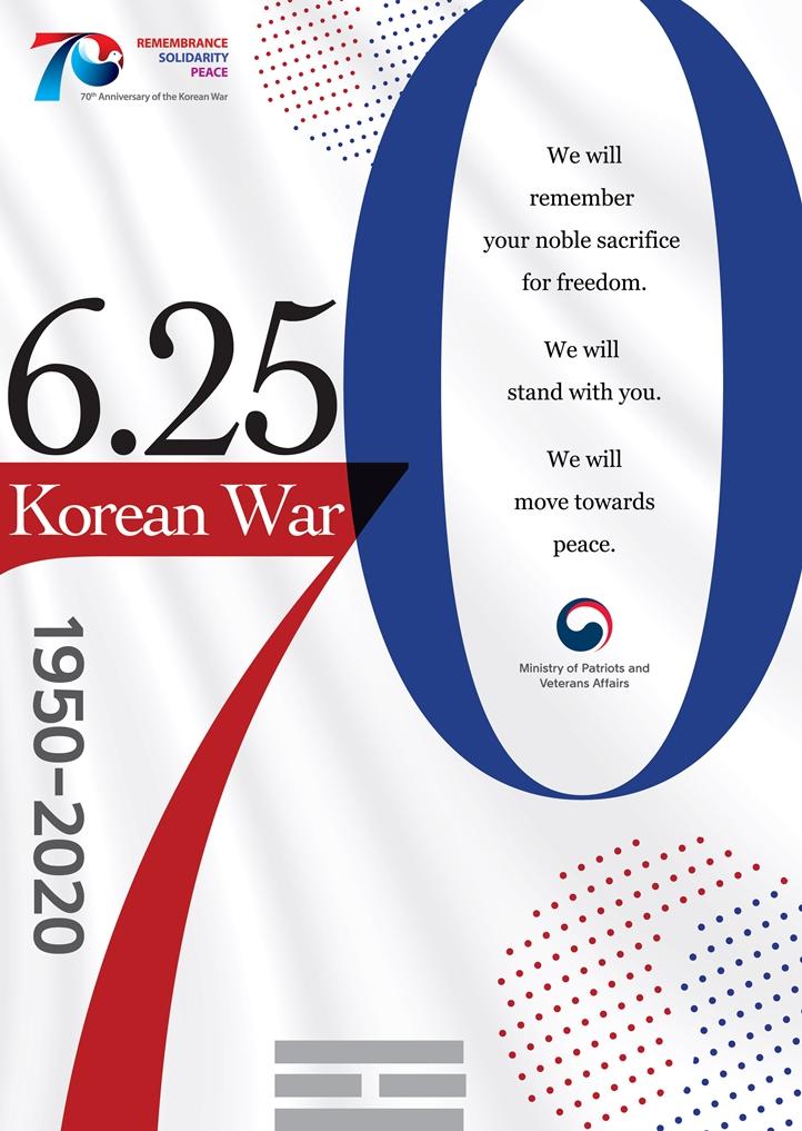 유엔참전용사 감사 영상 및 6.25전쟁 70주년 공식 포스터