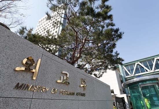 일본 외무대신의 외교연설 중 독도 관련 언급에 대한 외교부 대변인 성명